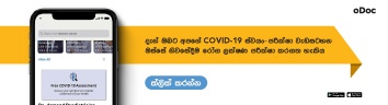 War on terror revisited