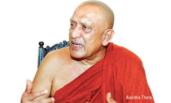 Need to save the Sangha